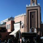 Mezquita en la Plaza Jemaa El Fna de Marrakech - Marruecos