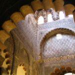 Capilla Real mudejar de la Mezquita de Córdoba