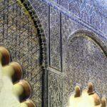 Decoración de la Capilla Real mudejar de la Mezquita de Córdoba