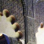 Decoración de la Capilla Real mudejar en la Mezquita de Córdoba