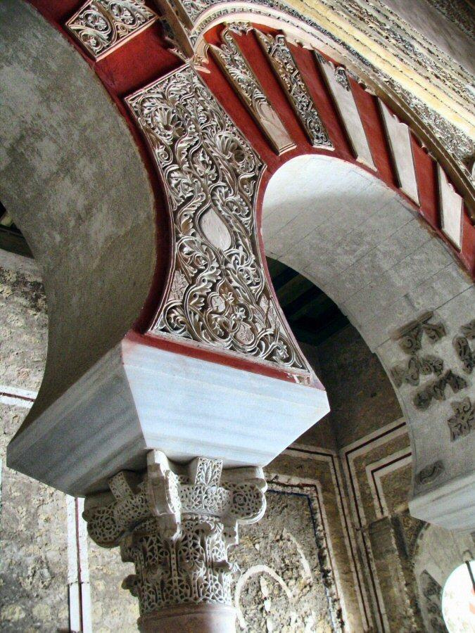Decoraci n interior del sal n rico en medina azahara cerca - Medina azahara decoracion ...