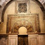 Puerta del sabat de la Mezquita de Córdoba