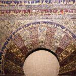 Arco de la puerta del sabat de la Mezquita de Córdoba