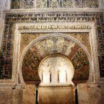 Arco de la puerta del mihrab de la Mezquita de Córdoba