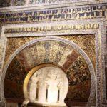 Decoración del arco de la puerta del mihrab de la Mezquita de Córdoba