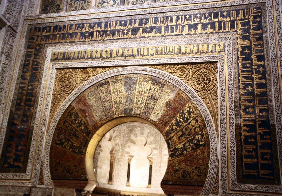 Decoraci n del arco de la puerta del mihrab de la mezquita for Decoracion cordoba