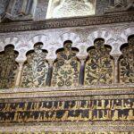 Detalle de la decoración de la puerta del mihrab de la Mezquita de Córdoba