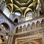 Cúpula de la macsura de la Mezquita de Córdoba