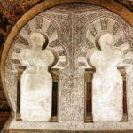 Arcos en el interior del mihrab de la Mezquita de Córdoba