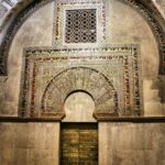 Puerta del Tesoro junto a la macsura de la Mezquita de Córdoba