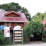 Restaurante oriental en Puerto Viejo en el Caribe de Costa Rica