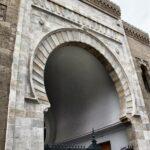 Puerta árabe del Mercado de Atarazanas en el centro histórico de Málaga