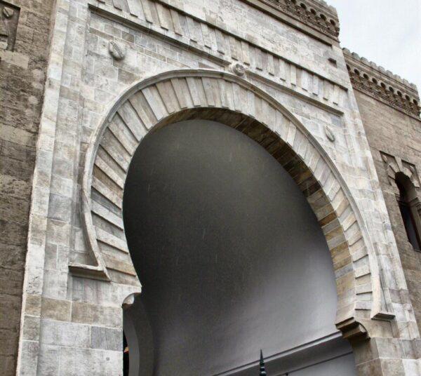 Puerta Árabe del Mercado Central de Atarazanas de Málaga