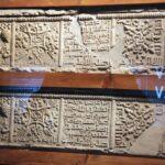 Piezas decorativas musulmanas en el MAHE Museo Arqueológico de Elche