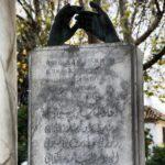 Monumento a los Amantes en Camposanto de los Mártires junto a la Judería en Córdoba