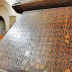 Facistol en la iglesia de la Magdalena en Tarazona