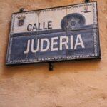Barrio de la antigua Judería en Tarazona