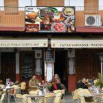 Bar en el centro de Guadalupe en Extremadura