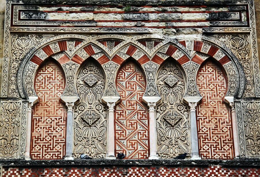 C rdoba puertas al hakam ii en mezquita gu as viajar for Decoracion cordoba