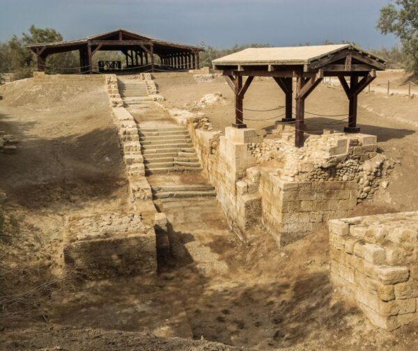Restos arqueológicos del lugar del Bautismo de Jesús en Betania
