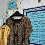 Hammam en la Medina de Tetuán en Marruecos