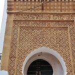 Decoración de una Zaouia, escuela islámica de la Medina de Tetuán