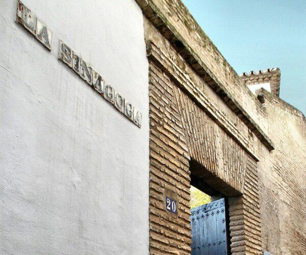 Entrada a la Sinagoga en la Judería de Córdoba