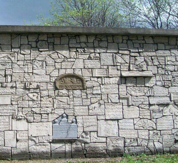 Muro de las Lamentaciones en Sinagoga Remuh de Cracovia