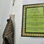 Mezquita en la medina de Chefchaouen al norte de Marruecos