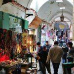 Medina de Túnez capital