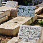Cementerio musulmán en Sidi Bou Said en Túnez