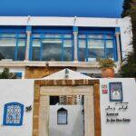 Restaurante en Sidi Bou Said en Túnez