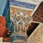 Mexuar en los palacios Nazaríes de la Alhambra de Granada