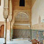Patio de Arrayanes en Alhambra de Granada