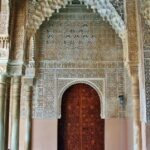Patio de los Leones en la Alhambra de Granada