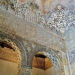 Palacio de los Leones en la Alhambra de Granada