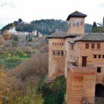Palacios Nazaríes en Alhambra de Granada