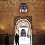 Sala de los Abencerrajes en el palacio de los Leones de la Alhambra
