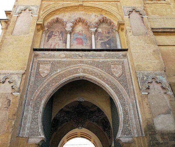 Puerta del Perdón en la Mezquita de Córdoba