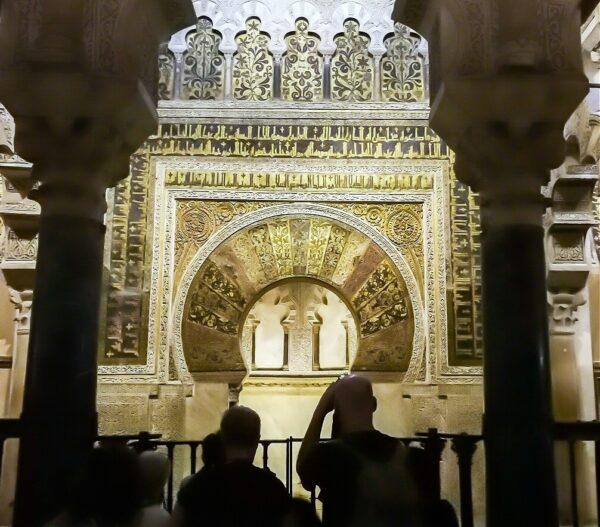 Macsura de la Mezquita de Córdoba