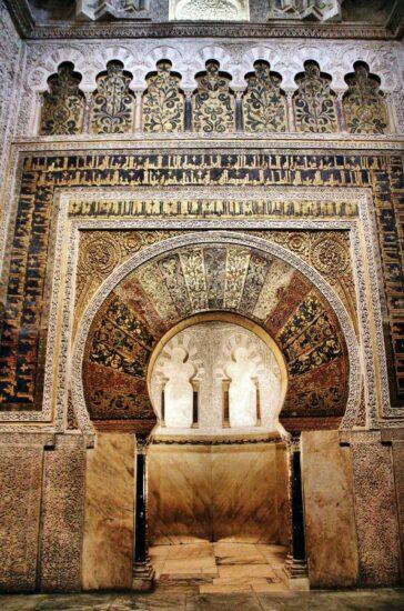 Mihrab en la Mezquita de Córdoba