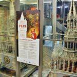 Exposición en la torre Campanario Municipal de Gante