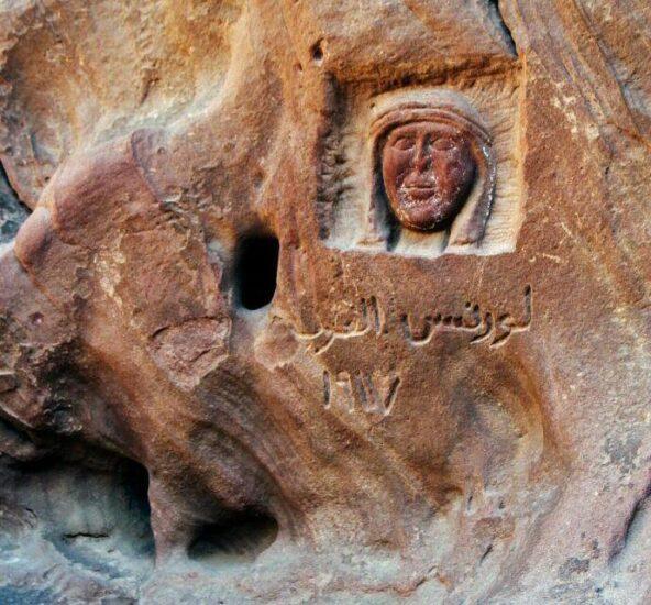 Relieve homenaje a Lawrence de Arabai en el desierto Wadi Rum