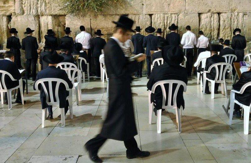Muro de la Lamentaciones en Jerusalén
