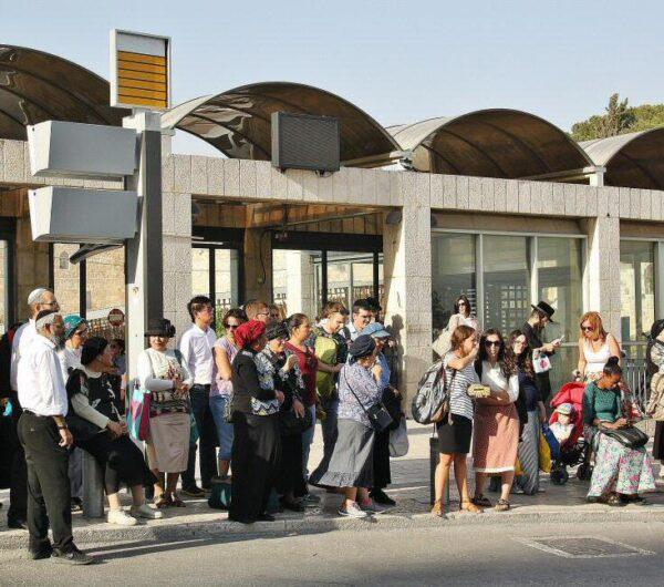 Acceso al Muro de la Lamentaciones en Jerusalén