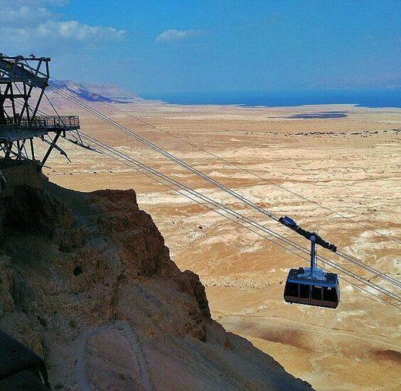 Telecabina para subir a Masada en Israel