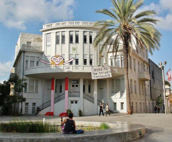 Edificio del antiguo ayuntamiento de Tel Aviv en Israel