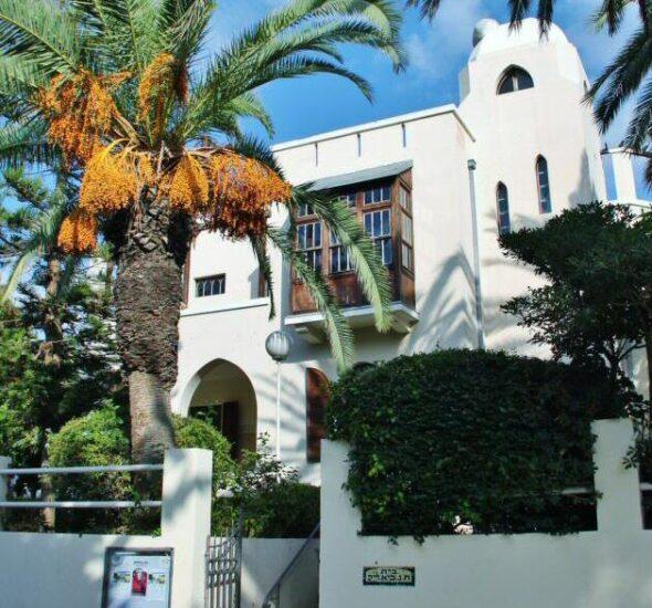 Casa-museo del poeta nacional Bialik en Tel Aviv en Israel