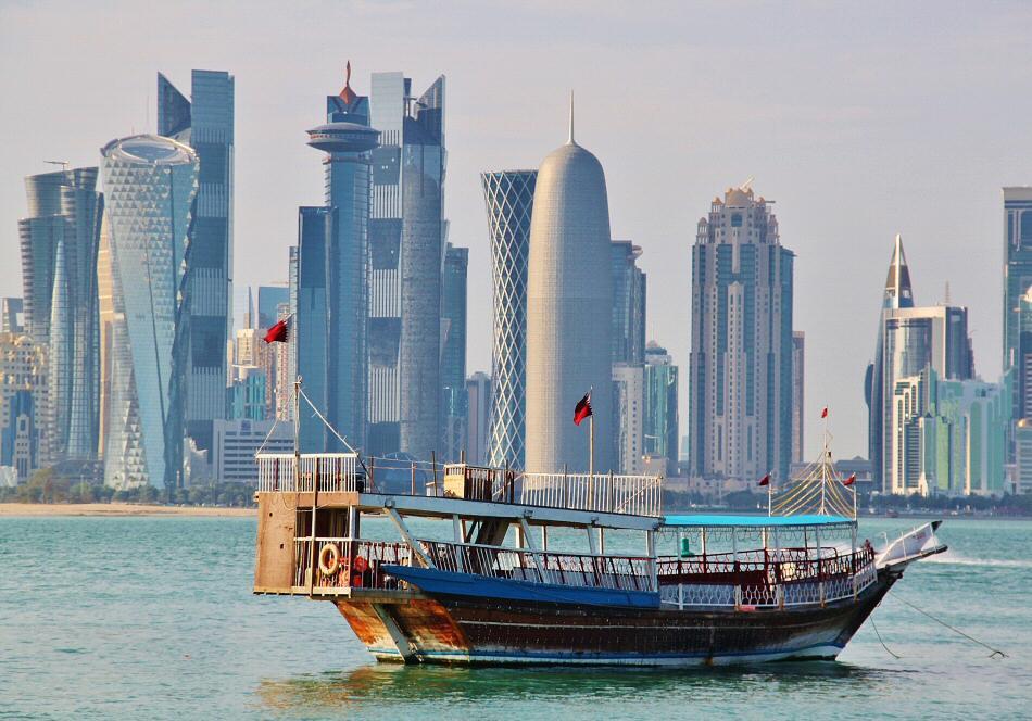 Skyline del centro financiero de Doha en Qatar