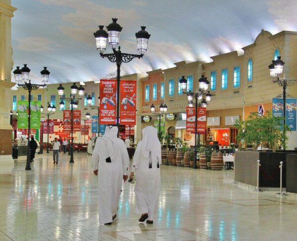 Centro comercial Doha Mall en Doha en Qatar